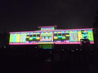 projection mapping HCMC