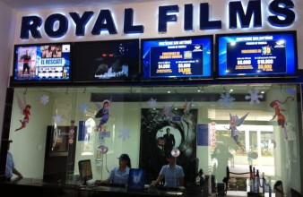 Royal Films Multicines