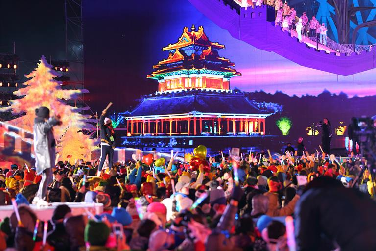 New Year Celebration 2015 (Beijing)