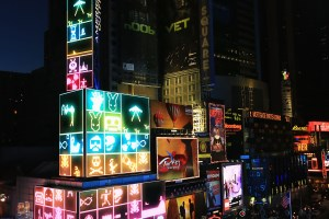 Barco LED brings Times Square building to life to launch Nokia's latest cell phone