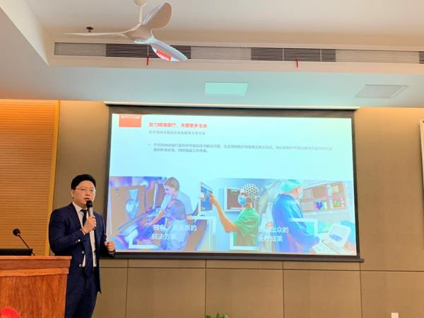 Barco part of China's 2019 National Top 10 Digital Operating Room Construction Suppliers