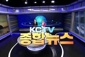 KCTV Jeju, South Korea