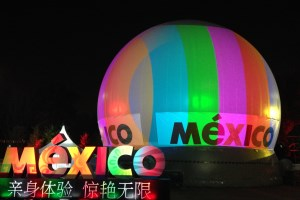 A truly interactive encounter with Mexico … in China