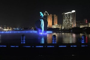 Barco laser projectors illuminate enchanting egret goddess at BRICS summit in Xiamen, China
